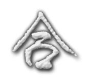 Ai - Harmony